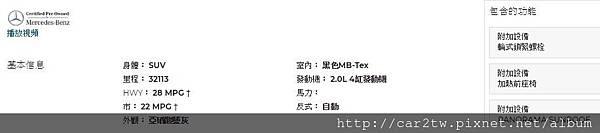 2016_賓士_GLC300_SUV_.外匯車美國買車回台灣.JPG