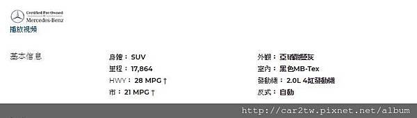 2017_賓士_GLC300_SUV_.外匯車美國買車回台灣.JPG