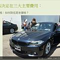CAR2TW(9 (3).png