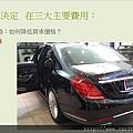 CAR2TW(9 (4).png