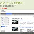 CAR2TW(9 (7).png