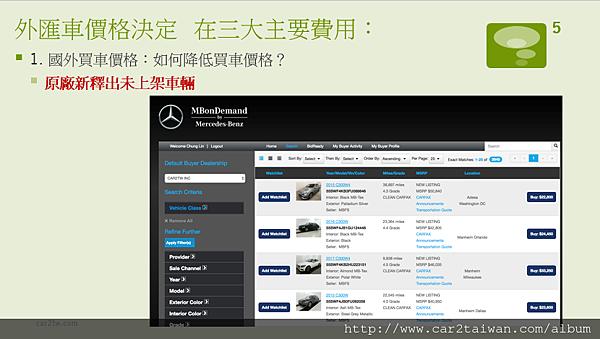 那些外匯車網站可以找車?CPO外匯車是什麼?如何找到最適合自己的進口車?自辦外匯車教學主要跟大家分享交流外匯車知識,提供大家多元購車管道