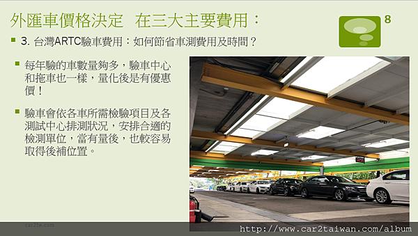 進口車驗車費用要多少?外匯車驗車時間會很久嗎?驗車又需要那些文件?