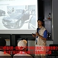 CAR2TW(9-1)自辦外匯車教學分享會 (40)-crop.JPG