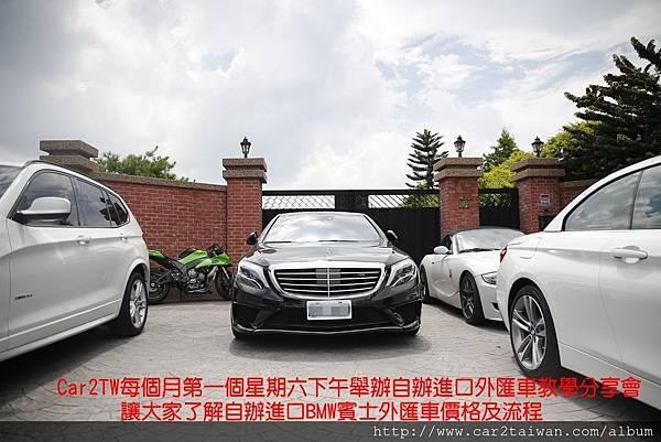 外匯車教學讓大家知道加拿大美國買車運回台灣流程及費用?如何自辦進口省錢方式,詳細自辦教學課程內容費用請參閱此 http://www.car2tw.com/service/teaching.html