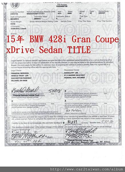 15年 BMW 428i Gran Coupe xDrive Sedan TITLE.jpg