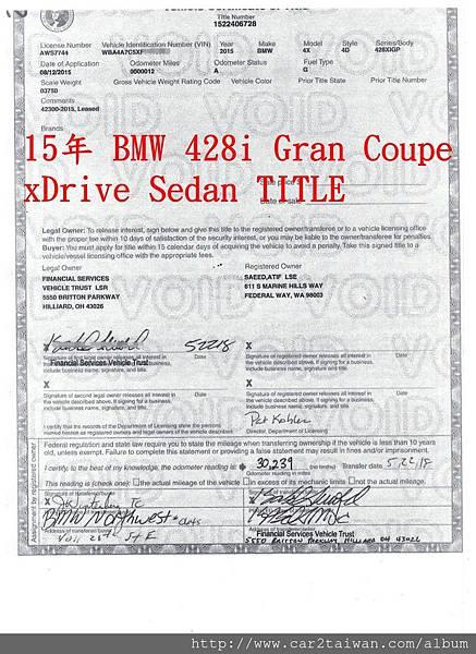 15年 BMW 428i Gran Coupe xDrive Sedan TITLE.jpg