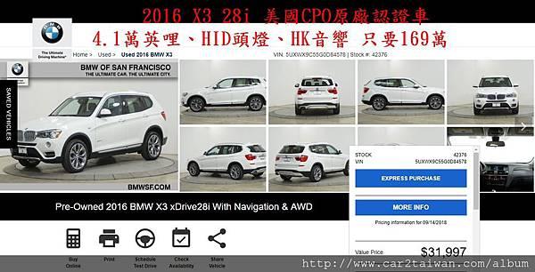 年份比較新的這台16年BMW X3 xDrive28i美國CPO原廠認證車,4.1萬英哩、HID頭燈、HK音響 團購運回台灣價格不包含牌照燃料稅只要169萬,