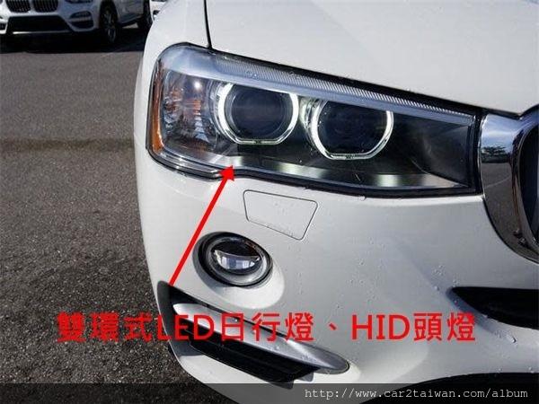 BMW X4 xdrive28i F26外裝介紹