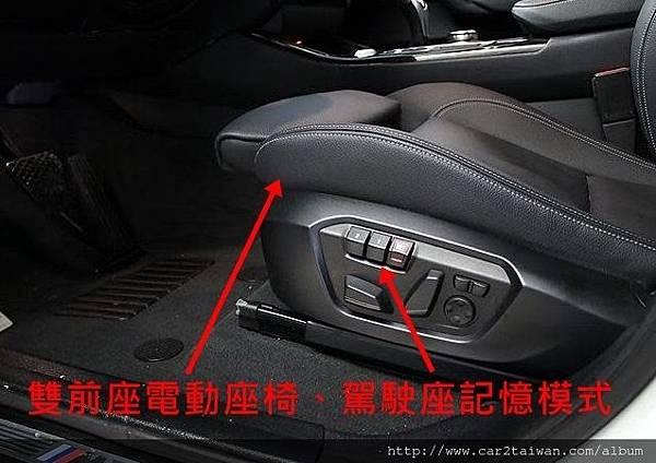 BMW X4 xdrive28i F26內裝介紹