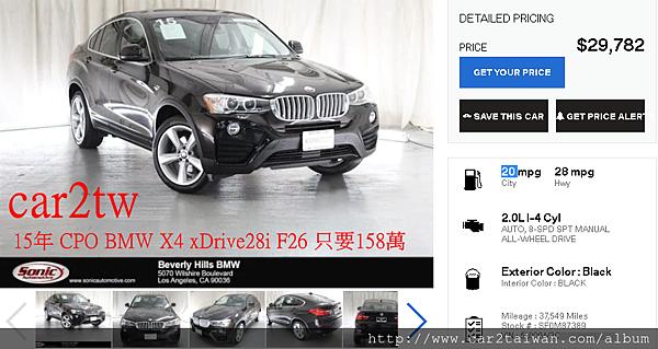 團購BMW X4 xDrive28i F26