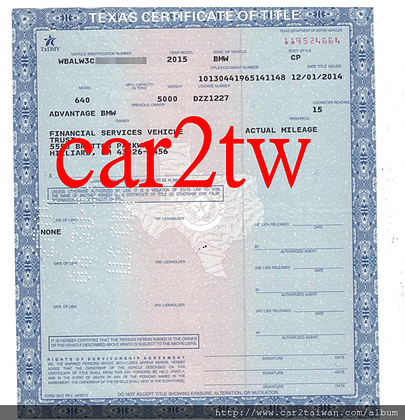 BMW 2015 6-Series Coupe 640i F13 車主證