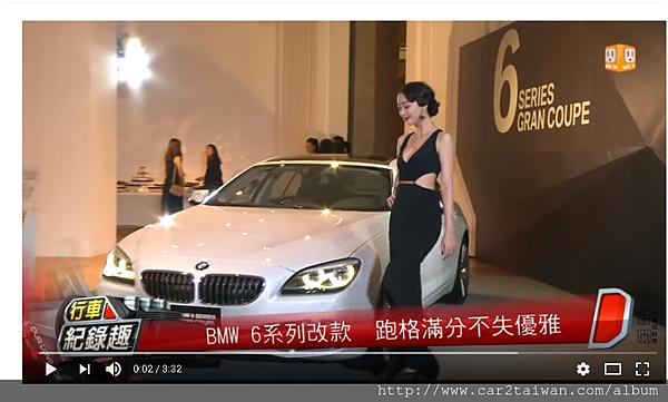 2015年BMW 640i F13 介紹影片