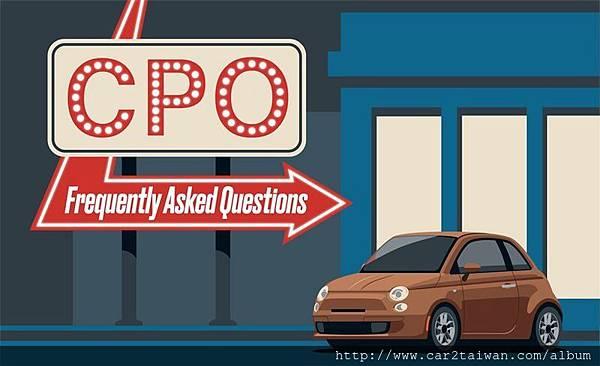 CPO代表原廠認證中古車