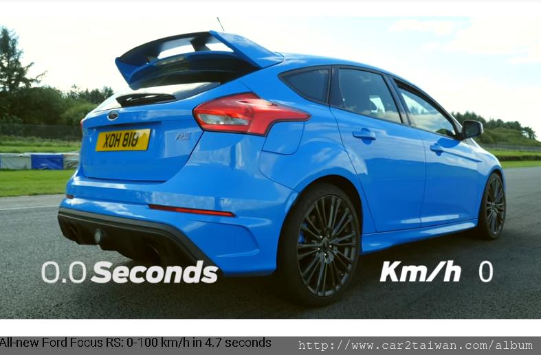 4.7秒完成0-100km/h