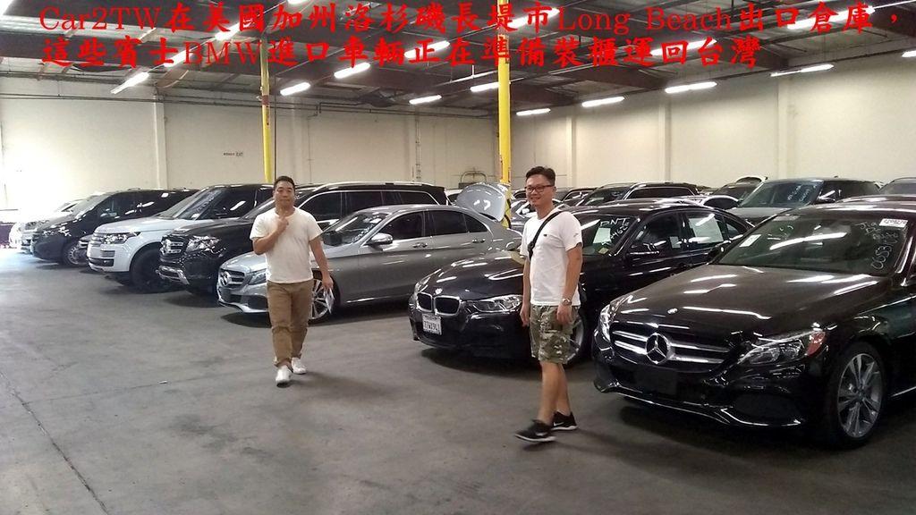 有人說個人運車回台灣不划算?看看Car2TW位於美國加州洛杉磯倉庫內滿滿的賓士及BMW進口車,這些車輛都是等著裝船海運回台灣,任何加拿大或美國買車回台灣或是進口車代辦及外匯車直購問題歡迎連絡Car2TW