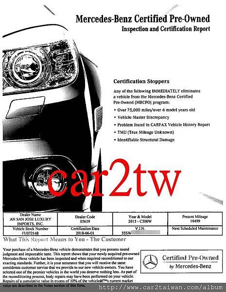 17年外匯車賓士 C300 CPO認證書,說明此車經運賓士原廠100多項檢查,比一般中古車更有保障,開得安心。