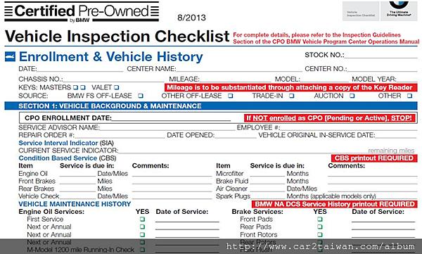 美國買車推薦CPO原廠認證車