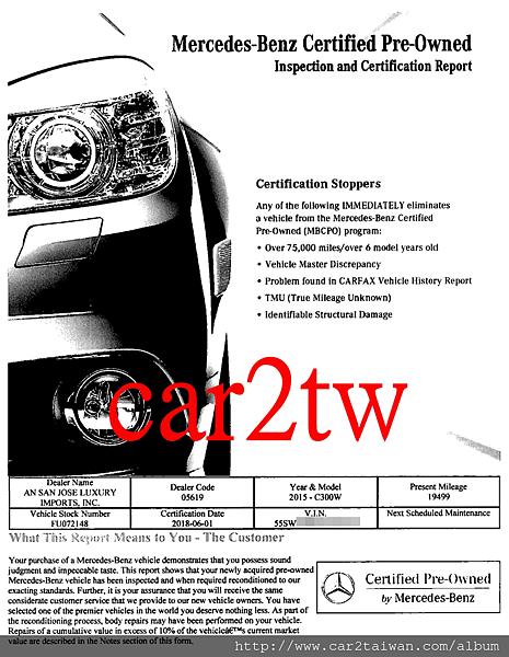 自辦進口車推薦CPO