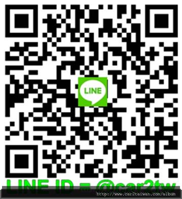 歡迎任何關於美國加拿大運車回台灣問題都可以加入car2tw line中詢問
