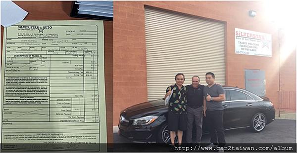 美國汽車代購出口運車回台灣第一步要先找車,在下一步去跟美國車商殺價簽約,下一部汽車報關海運出口,過程有點複雜,這就是為什麼大部分客戶委託專業進口車代辦公司去處理外匯車自辦進口的原因了