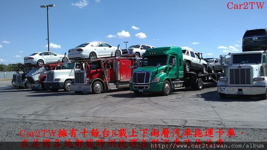 car2tw跟美國分公司同步連線,協助麥先生自辦外匯車進口回台灣