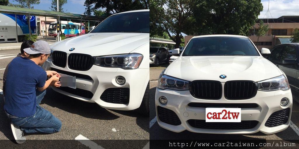 開著麥先生的愛車16 BMW X4一同去領牌