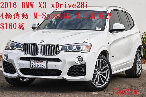 2016 BMW X3 xDrive28i 4輪傳動 M-Sport版 3.5萬英里 $160萬