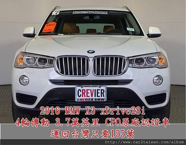 2016 BMW X3 xDrive28i 4輪傳動 3.7萬英里 CPO原廠認證車,運回台灣只要155萬.jpg