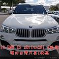 2016 BMW X3 xDrive28i 4輪傳動 運回台灣只要148萬.jpg