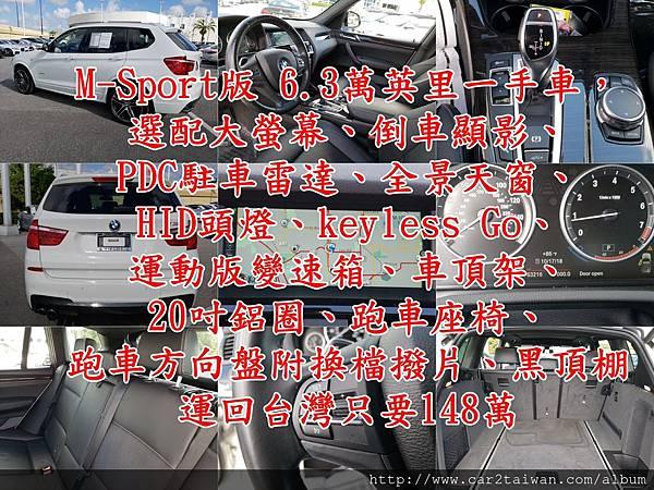 運回台灣只要148萬.jpg