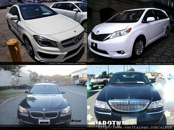 Car2TW曾經進口過好幾台全新車喔!像是TOYOTA SIENNA、BENZ CLA、BMW 528I、林肯TOWNCAR 都有從美國海運回台灣的經驗,