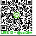 CAR2TW LINE@.png