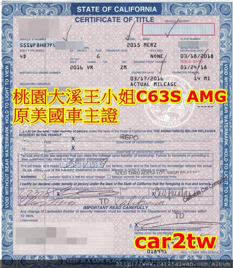 桃園大溪王小姐自辦進口外匯車15年 C63S AMG回台的美國車主證