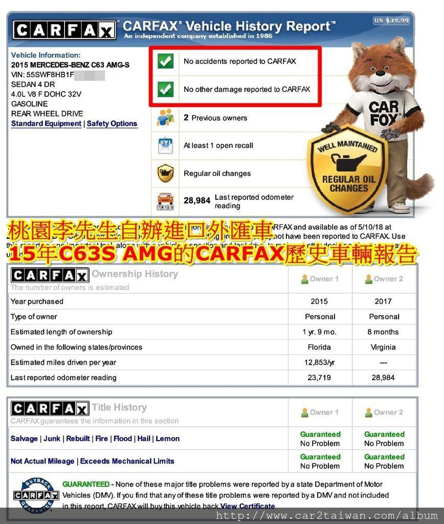 桃園李先生自辦進口回台的15 C63S AMG CARFAX車輛報告