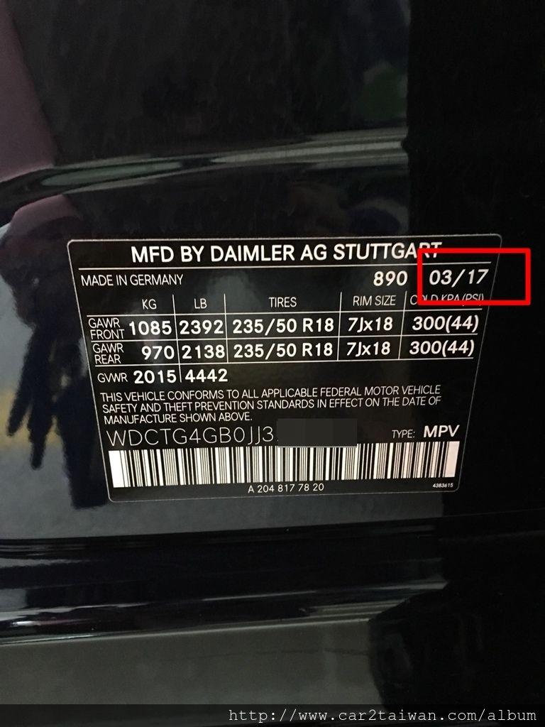 康太太汪小姐的BENZ GLA250 4MATIC的車身碼