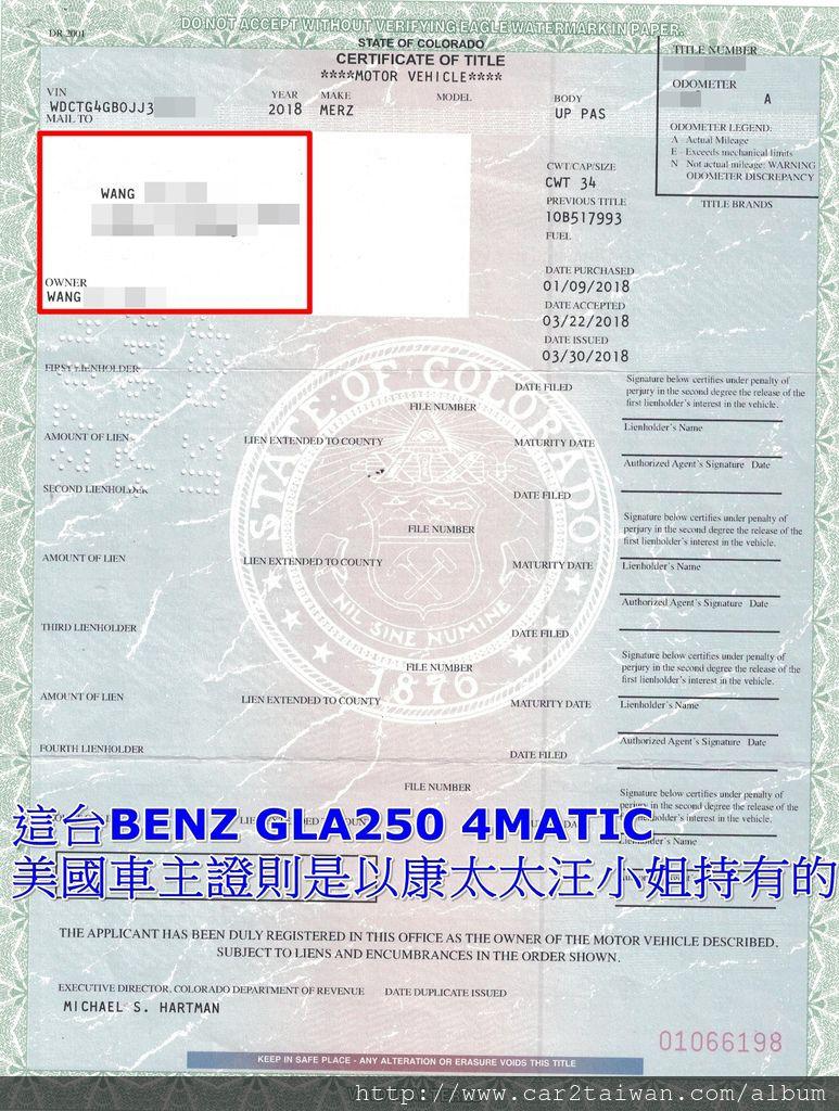 康太太汪小姐的BENZ GLA250 4MATIC的原美國車主證