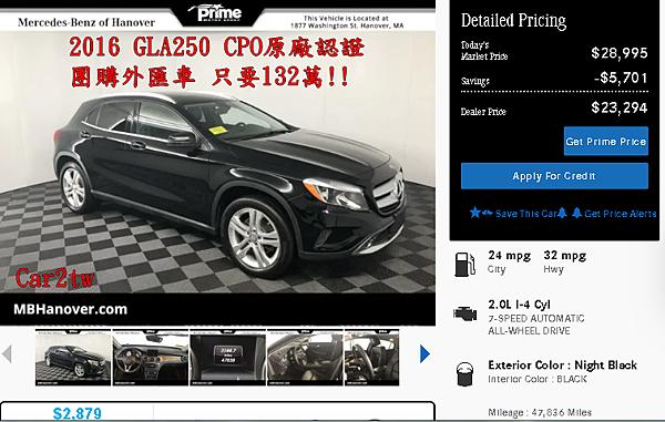 GLA250 黑 CPO