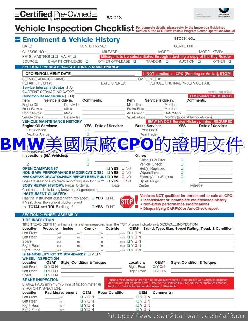 美國BMW CPO Checklist