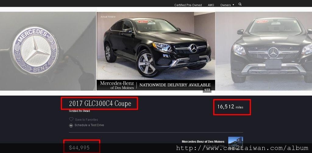 17 CPO GLC300 COUPE