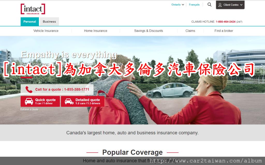 [intact]為加拿大多倫多汽車保險公司在加拿大開車一定要有汽車保險類似台灣的強制險一樣, 在台灣強制險你可以不用隨車攜帶但在加拿大汽車保險單卻是隨車要有的文件