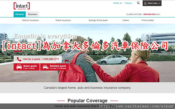 0 [intact]為加拿大多倫多汽車保險公司.png