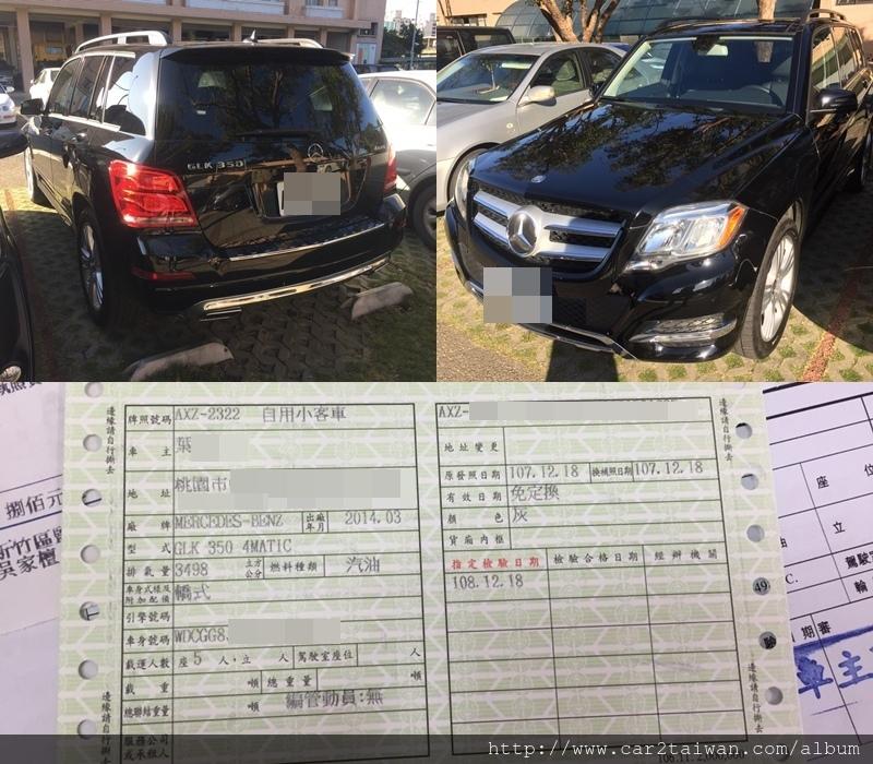 這是從西雅圖運車回台灣的賓士汽車GLK350在台灣監理所領牌照片,能夠在台灣駕駛曾經在美國西雅圖的愛車,真的是非常高興的事情,感謝並且推薦Car2TW代辦進口車服務,大家有任何運車到台灣相關問題都可以詢問Car2TW