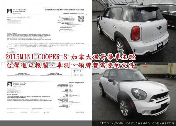 2015MINI COOPER S 加拿大溫哥華車主證.jpg