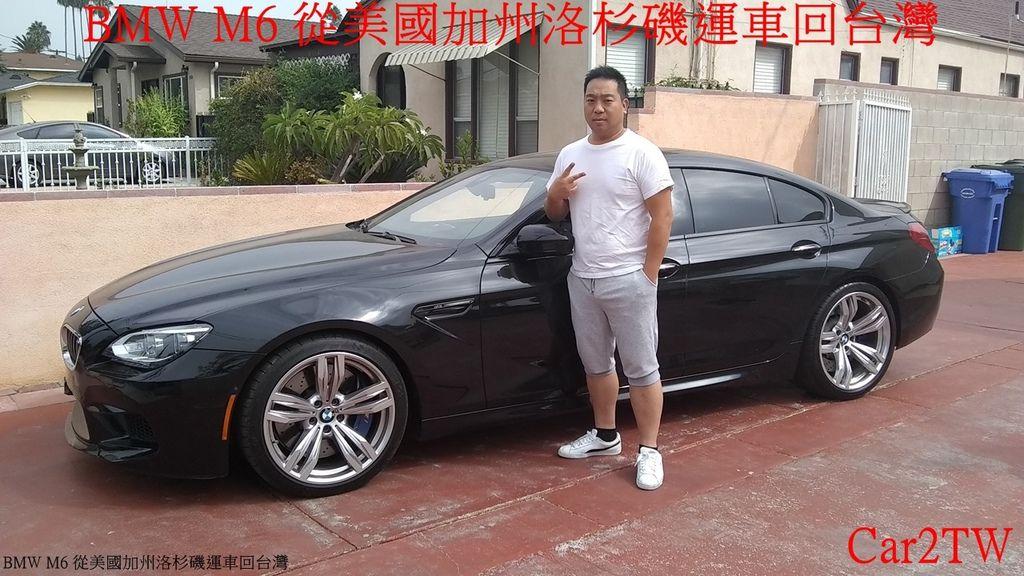 國外買車便宜,請Car2TW代辦加拿大買車還可以退稅,BMW M6 從美國買車運回台灣價格非常便宜,台灣新車售價高達600多萬,但是如果從美國購買三年中古車運回台灣,美國買車運回台灣價格只要300萬台幣約一半左右價格,可以選擇BMW原廠認證車CPO車況比較有保障,感謝李先生對Car2TW支持,順利將從美國購買這台BMW M6運回台灣領牌交車了