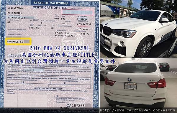 2016 BMW X4 XDRIVE28I美國加州托倫斯車主證(TITLE)從美國出口到台灣領牌,車主證都是重要文件.jpg