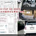 2012 FIAT 500 ABARTH 進口報單.jpg