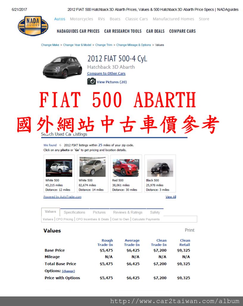 FIAT 500 ABARTH留學生運車回台灣關稅要如何估算呢?請參考這張照片上的中古車行情價格,台灣海關會根據美國Blue book藍皮書上面中古車行情價格估算台灣汽車關稅