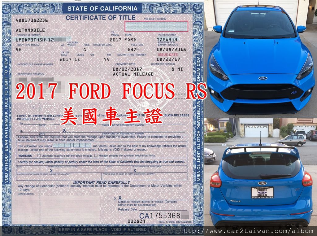 2017 FORD FOCUS RS 車主證.jpg