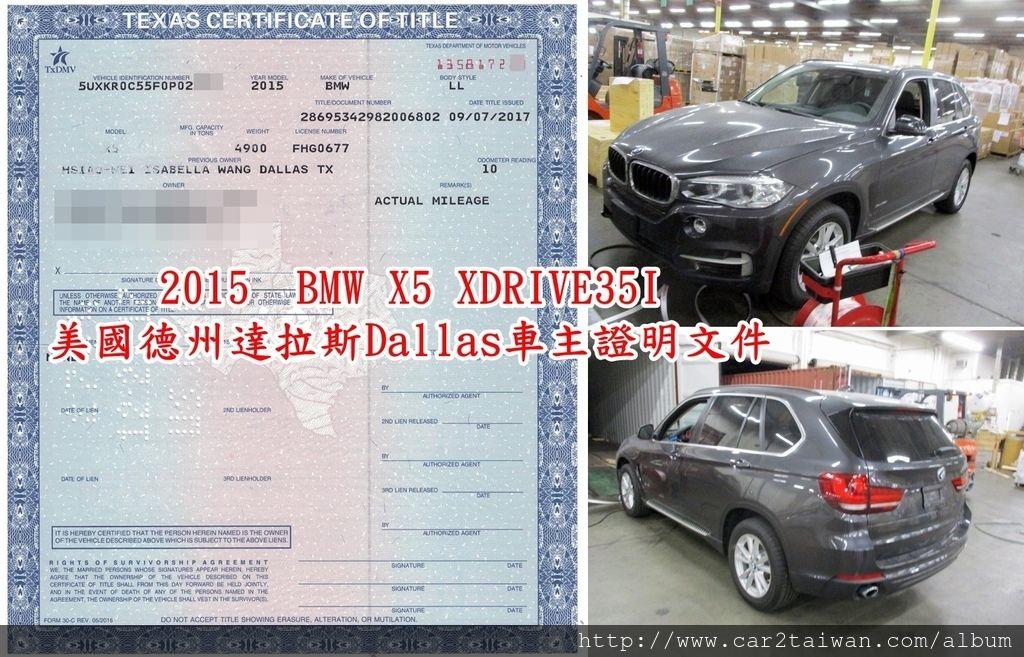 2015  BMW X5 XDRIVE35I 美國德州達拉斯Dallas車主證明文件及美國出口倉庫安排裝櫃照片.jpg